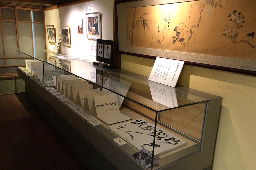 賓日館 資料館展示