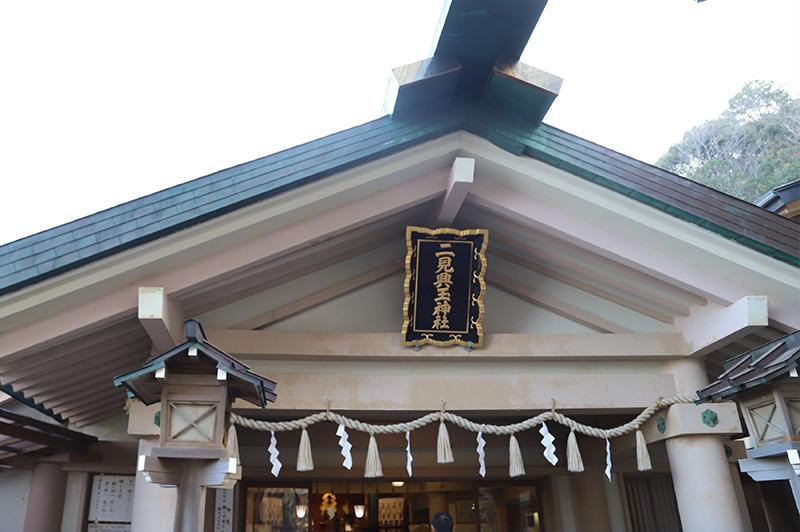 興玉神社002